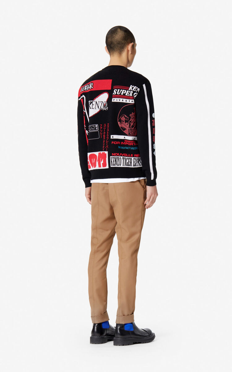 BLACK 'Rice Bags' jumper for men KENZO