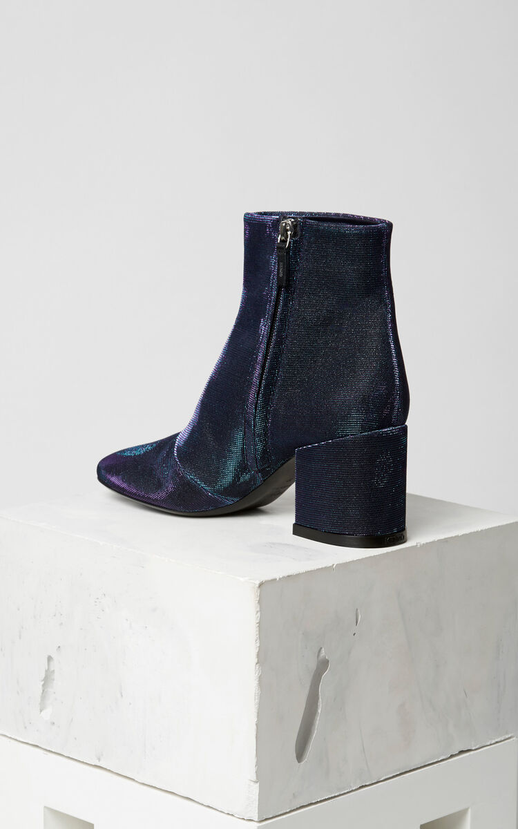 MULTICOLOR 'Holiday Capsule Collection' Daria Boots for women KENZO