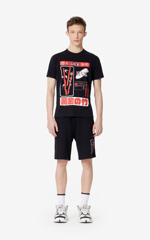 BLACK 'Rice Bags' shorts for men KENZO