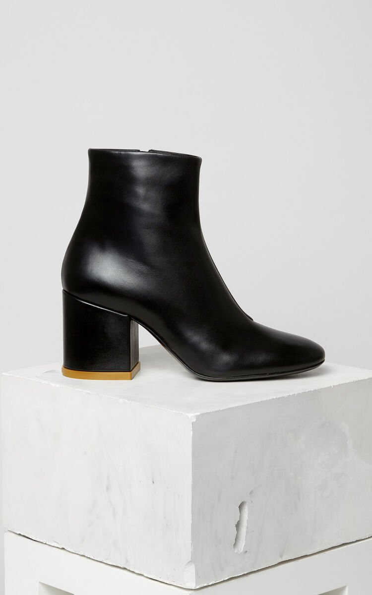 BLACK Daria boots for women KENZO