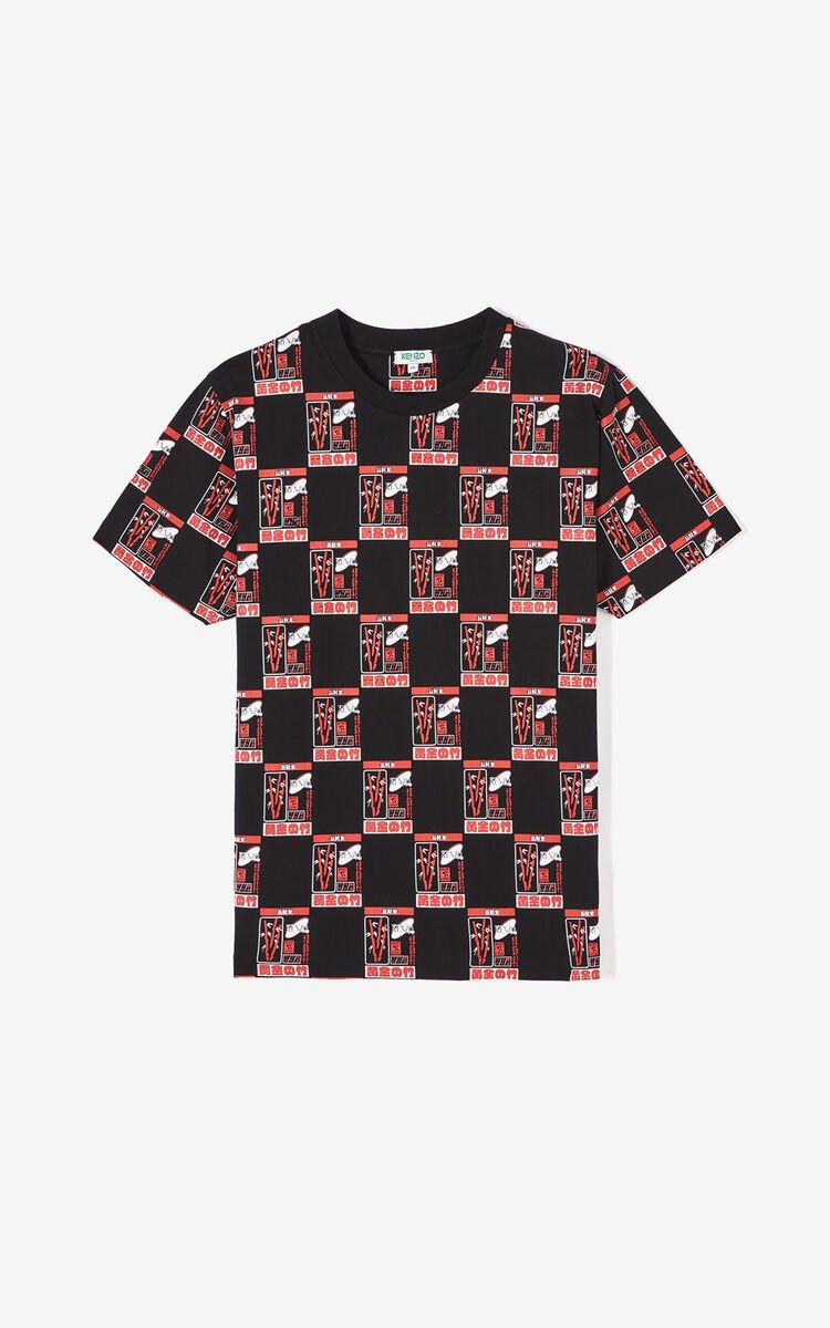 BLACK 'Rice Bags' T-shirt for men KENZO