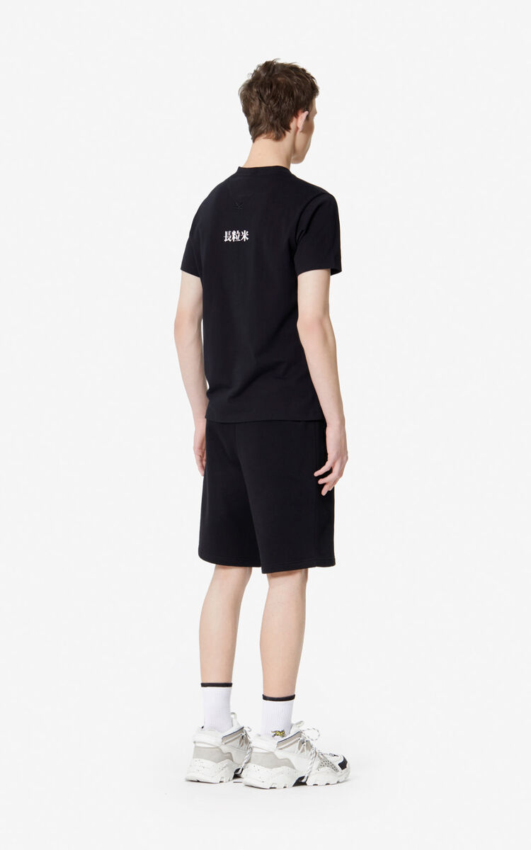 BLACK 'Bamboo Rice' T-shirt for women KENZO
