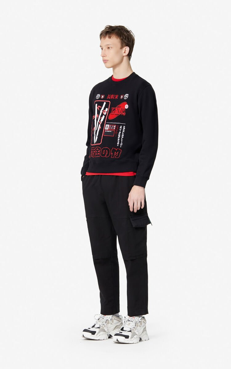 BLACK 'Rice Bags' sweatshirt for men KENZO