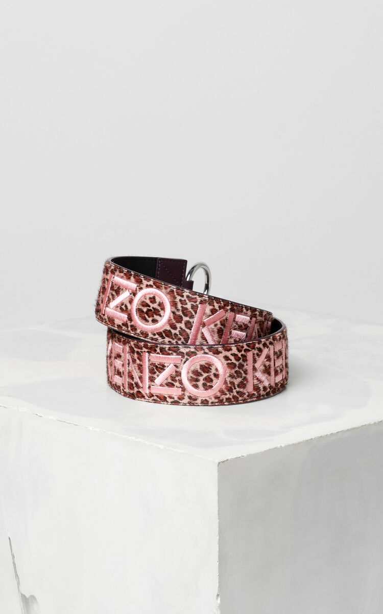 PRUNE 'Leopard' reversible leather shoulder strap for women KENZO