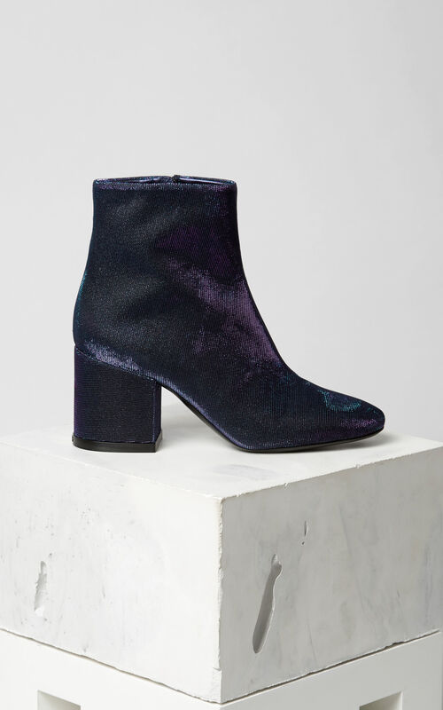 MULTICOLOR 'Holiday Capsule Collection' Daria Boots for unisex KENZO